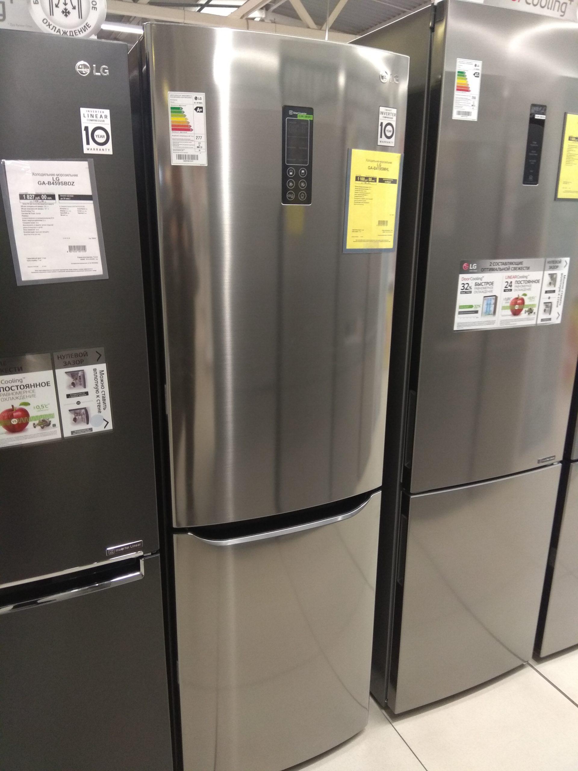 Ремонт холодильников- новые долго не служат
