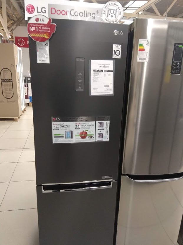 Холодильники фирмы лджи с гарантией на компрессор аж 10 лет!